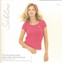 610 - The luxuriously exotic soya cotton hand knit book